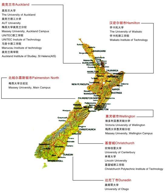 新西兰留学:学习兼职两不误