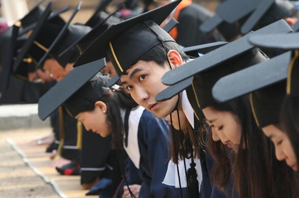 简析韩国留学的条件