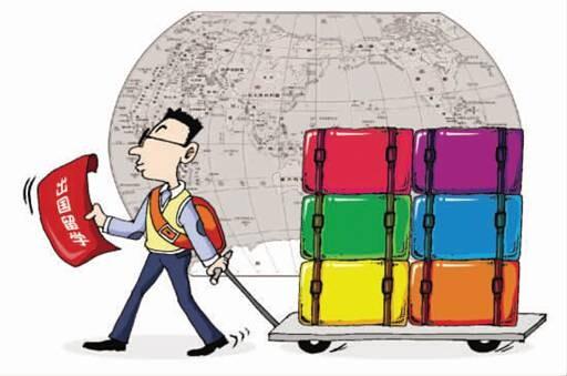 出国留学:特别注意的安全事项