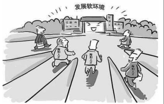 上海新政策鼓励海归来沪创业